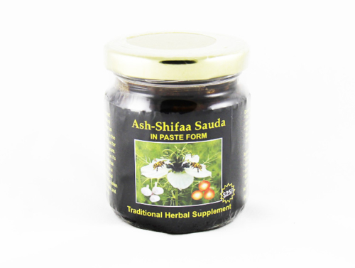 Ash-Shifaa Sauda Paste Form - Halal Health Supplements