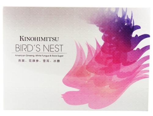 Kino Bird's Nest1- 751 x 570