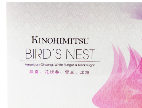 Kino Bird's Nest2