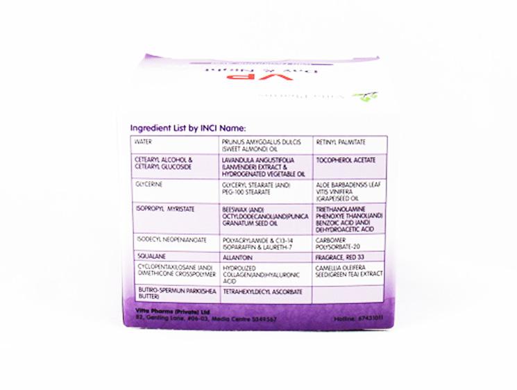 Vitta Pharms VP Day & Night Collagen Cream