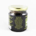 Ash-Shifaa Sauda Paste Form - Halal Health Supplements