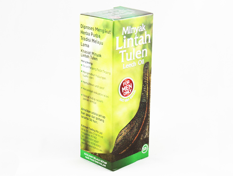 Leech Oil for Better Sexual Life (for Men)