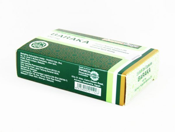 Baraka Nigella Sativa (Habbatus Sauda) Oil - Halal Health Supplements