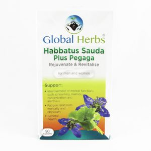 Global Herbs Habbatus Sauda + Pegaga - Halal Health Supplements