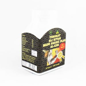 Tongkat Ali Hitam Madu Arabic Plus Al-Ejib - Halal Health Supplements