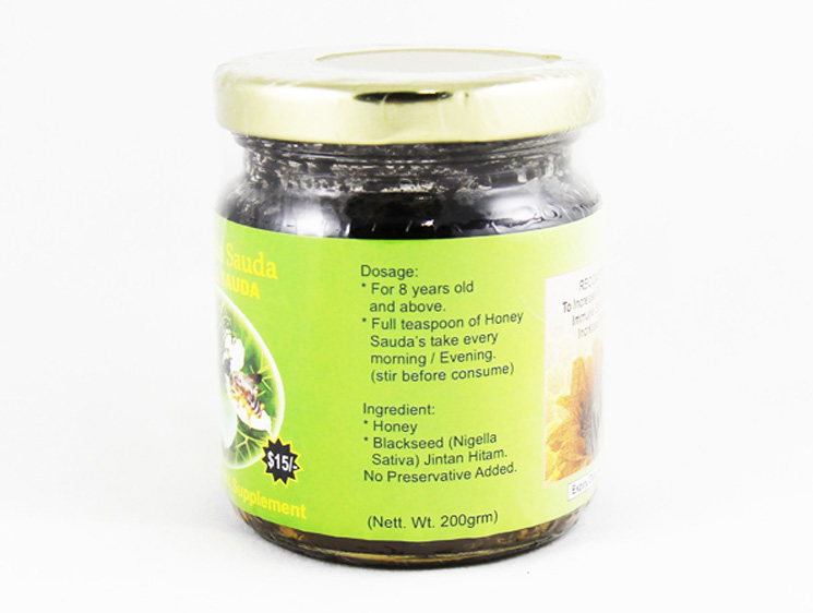 Ash-Shifaa Sauda Honey and Sauda - Halal Health Supplements
