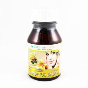 Habbatus Sauda (Nigella Sativa) + Collagen - Halal Health Supplements