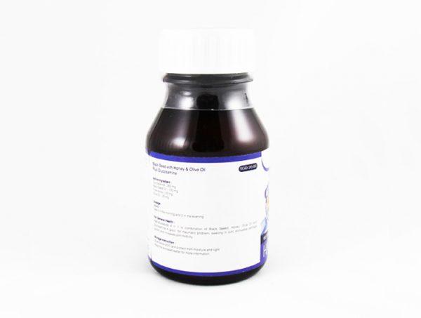 Habbatus Sauda (Nigella Sativa) + Glucosamine - Halal Health Supplements