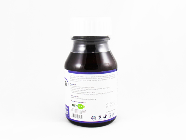 Habbatus Sauda (Nigella Sativa) + Glucosamine - Halal Health Supplements