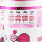 Aura White - Halal Health Supplements