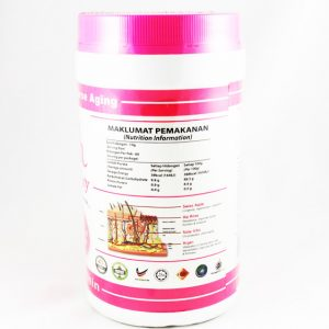 Qu Puteh Halal Health Supplements