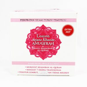 Anugerah A Million Benefits Lotion - Halal Ingredients