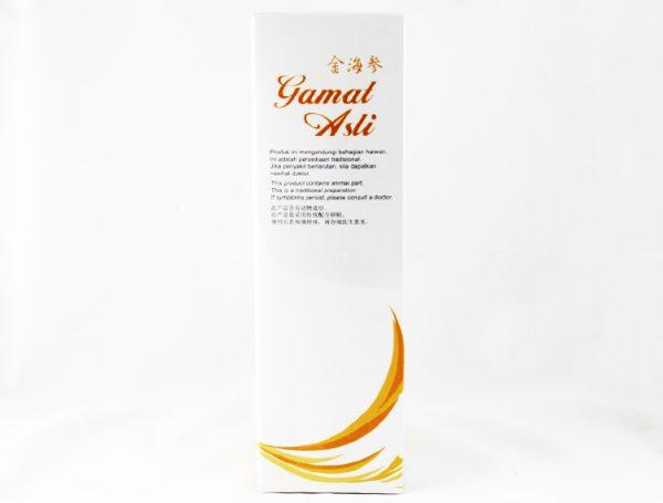 INSAAN Golden Sea Cucumber Jelly (Gamat Asli) - Halal Health Supplement