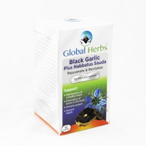 Black Garlic - Halal Health Supplements